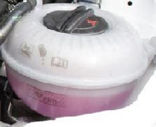 Reservatório Liquido de Refrigeração