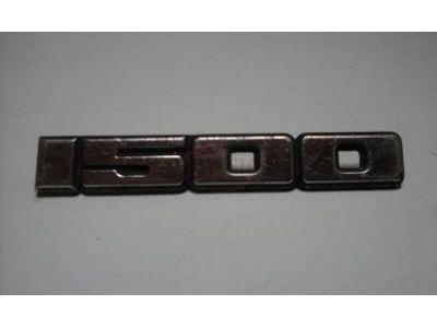 Austin Maxi - Emblema traseiro (1500)